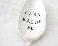 hara hachi bun spoon